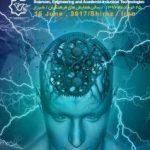 اولین کنگره بین المللی پژوهش های تخصصی در علوم ،مهندسی و فناوری های دانشگاهی – صنعتی