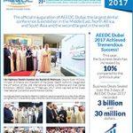 نمایشگاه و کنفرانس دندانپزشکی دبی (AEEDC)