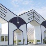 موافقت وزارت بهداشت با ایجاد ۱۳ رشتهمحل دکتری علومپزشکی در دانشگاه آزاد