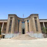 پذیرش در دانشگاه علوم پزشکی تهران تنها با آزمون صورت می پذیرد