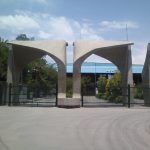 اعلام زمان ثبت نام پذیرفته شدگان پردیس های دانشگاه تهران