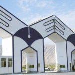 ظرفیت پذیرش دانشجوی دکتری دانشگاه آزاد در سال ۹۶ اعلام شد