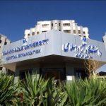 جزئیات تکمیل ظرفیت دانشگاه آزاد تا پایان هفته  اعلام میشود
