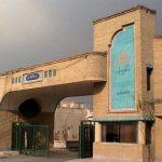 نتایج آزمون فراگیر ارشد پیام نور ۱۷ بهمن اعلام میشود