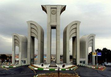 پذیرش دانشجوی دکتری بدون کنکور دانشگاه صنعتی اصفهان در سال ۹۷