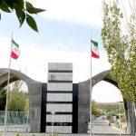 زمان بندی برگزاری مصاحبه های دکتری 97 دانشگاه تبریز اعلام شد