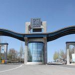 زمان و مکان برگزاری مصاحبه دکتری 97 دانشگاه زنجان اعلام شد