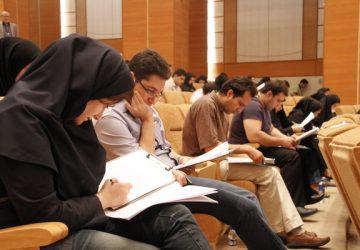 فراهم شدن امکان شرکت در بیش از یک رشته آزمون مرحله دوم دکتری وزارت بهداشت