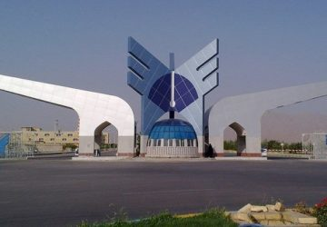 ثبت نام نقل و انتقال دانشگاه آزاد از هفته آینده آغاز می شود