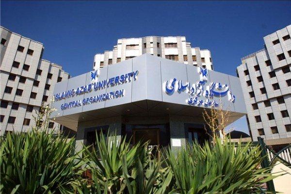 آخرین مهلت انتخاب مناطق مصاحبه دکتری 97 دانشگاه آزاد تا امشب