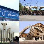 ۶ دانشگاه ایرانی در رتبه بندی ۲۰۲۰ دانشگاه های دنیا