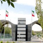 مهلت ثبت نام مصاحبه دکتری 98 دانشگاه تبریز تمدید شد