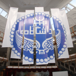 آخرین مهلت ثبت نام در پردیس های ارس و کیش دانشگاه تهران تا فردا