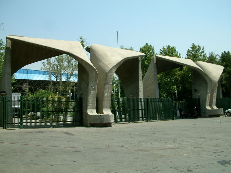 نتایج نهایی دکتری ۹۸ دانشگاه تهران تا آخر تیر اعلام میشود