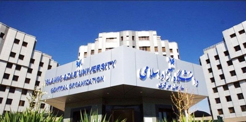 مصاحبههای دکتری 98 دانشگاه آزاد از هفته آینده آغاز میشود