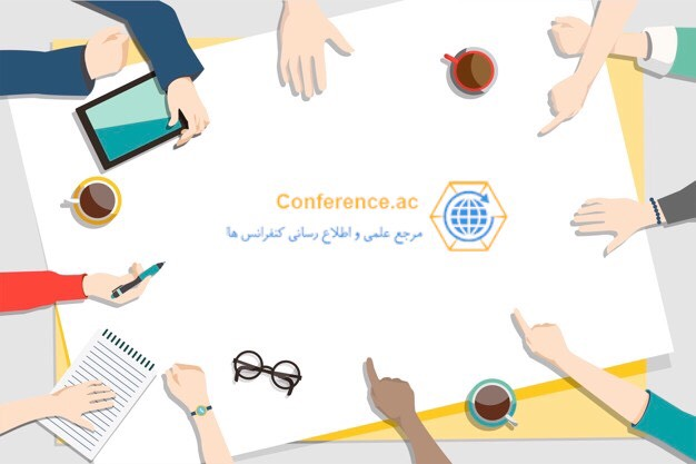International conference on Research in Management