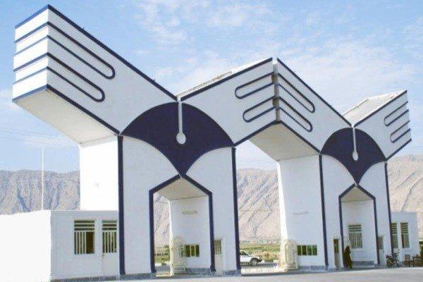 تکمیل ظرفیت ارشد دانشگاه آزاد از فردا آغاز میشود