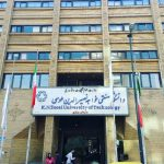 تمدید مهلت پذیرش بدون آزمون در دانشگاه خواجهنصیر