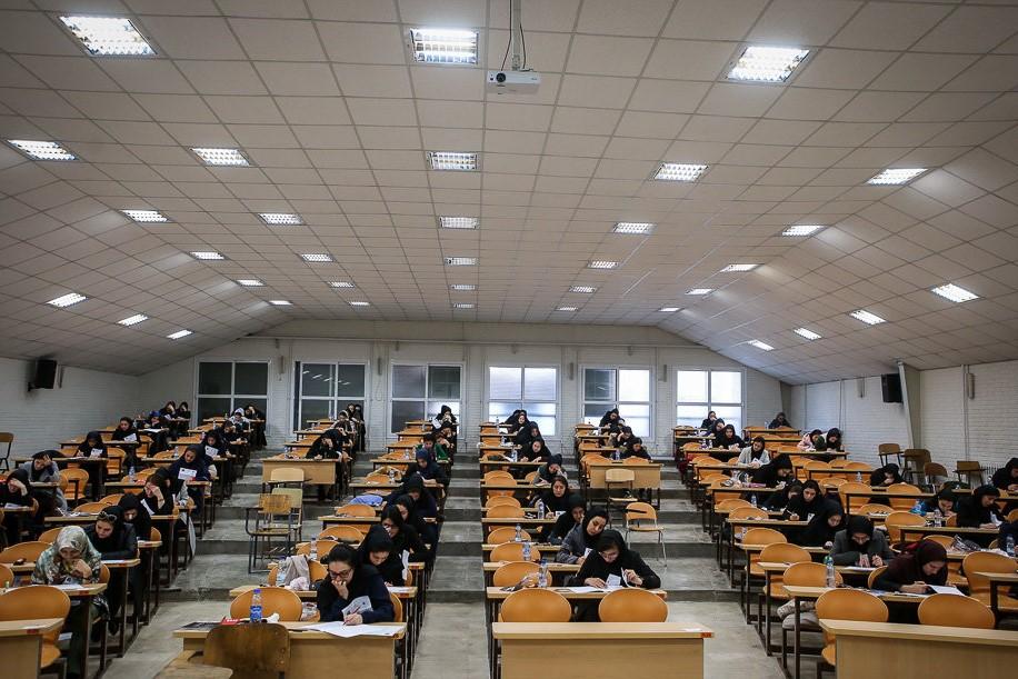 اعلام نتایج تمام آزمون های کشوری تا پایان مهر ۹۹