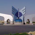اعلام جزئیات برگزاری آزمون های زبان انگلیسی EPT و مهارت های زبان عربی