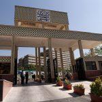 مهلت ثبتنام دکتری بدون آزمون 99 دانشگاه شهید بهشتی تمدید شد