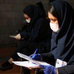 برگزاری کنکور سراسری و آزمون دستیاری پزشکی سر موعد مقرر