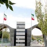 ثبت نام دکتری بدون آزمون 99 دانشگاه تبریز تمدید شد