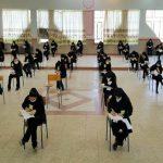 برگزاری اولین آزمون کشوری در ایام کرونا