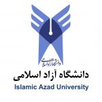 اعلام جزئیات ثبتنام بدون آزمون کارشناسی ارشد دانشگاه آزاد