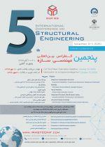 پنجمین همایش بین المللی مهندسی سازه