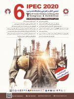 ششمین کنگره راهبردی و نمایشگاه نفت و نیرو