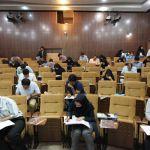 تغییر زمان برگزاری آزمون استخدامی کشوری