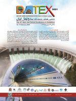 ششمین همایش و نمایشگاه سد و تونل ایران