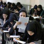 انتشار اصلاحات دفترچه ثبت نام کنکور ارشد ۱۴۰۰