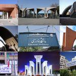 اعلام نتایج رتبه بندی دانشگاه ها در اواخر بهمن ماه