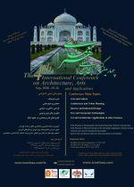چهارمین کنفرانس بین المللی هنر، معماری و کاربردها