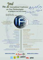 دومین کنفرانس بین المللی فناوری های نوین در سیستم های هوشمند و فازی