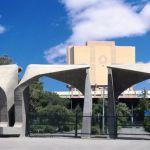 اعلام جزییات پذیرش بدون آزمون دانشگاه تهران در مقطع دکتری