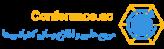 مرجع نمایه سازی و اطلاع رسانی کنفرانس، همایش، کنگره، سمینار و رویدادهای معتبر